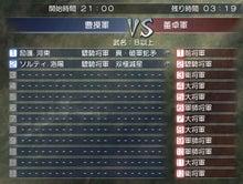 戦斧野郎-魏軍の将--2010-11-14-1