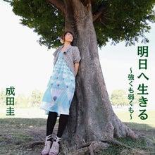 $笑進笑明オフィシャルブログ