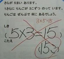 ヨコオタロウの日記-6470ffc1.jpg