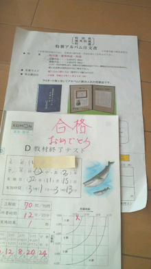 ~akkyの春夏秋冬~-2010111611030000.jpg