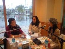 道北調剤薬局のブログ-東川2