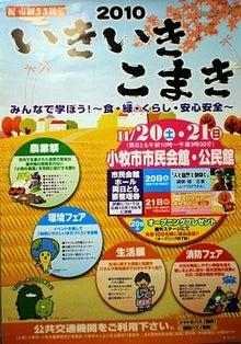 $ムツゴロウ動物王国のブログ-ポスター