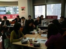 「社会起業家と組んでビジネスを起こす!」スリープロCSRブログ