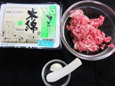 四川料理修行の巻