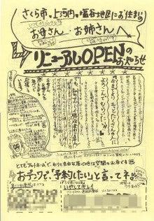 ◆コンサルタント藤村正宏のエクスマブログ◆-デザイナーは理解できない