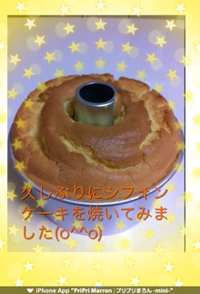aireen0110さんのブログ-??.JPG
