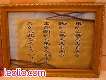 厠(かわや)イヤミ百景-1621