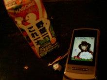こわれかけのreiでぃお。                          マンツーマン美容室@中目黒-カゴメ野菜ジュース
