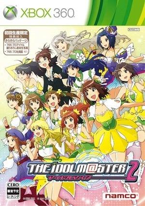 アイドルマスター2 Xbox360