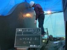 $中屋敷左官工業(株)-荒いだし4