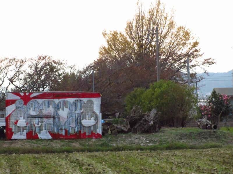 落書き小屋