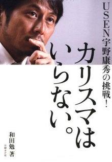 SEISHU'54ゴルフ夢ブログ border=