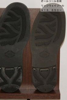 オーダーメイド靴 靴修理 ハンドメイド靴 名古屋