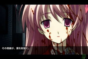 iPhone iPod touch APP アプリ CHAOS;HEAD NOAH カオスヘッドノア