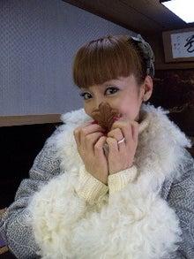 神田うのオフィシャルブログ UNO Fashion Diary Powered by Ameba-DVC00833.jpg