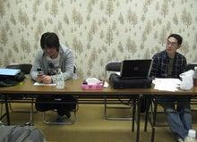 第三工業高等学校機械科3-C-和田和と英