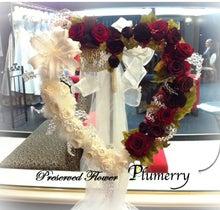 Plumerry(プルメリー)プリザーブドフラワースクール (千葉・浦安校)-展示作品 プリ 生花