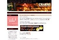 チャームス 公式ブログ