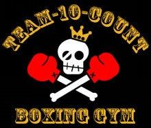 $TEAM 10COUNT ボクシングジムのブログ