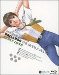 $Angel TouchPowered by Ameba-PATLABOR-BD BOX