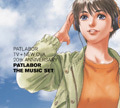 $Angel TouchPowered by Ameba-PATLABOR-MUSIC SET