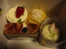 「試される大地北海道」を応援するBlog-ケーキ