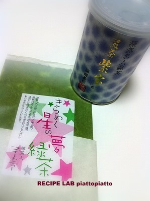 RIKAKOの ☆DolceVita☆