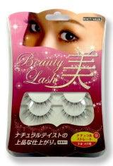$美波有希オフィシャルブログ「Yuki Style」Powered by Ameba