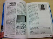 お仕事応援メール女性編集室のブログ-USTREAMビジネス応用ハンドブック