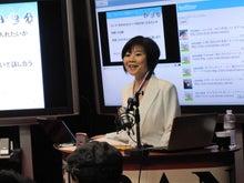 お仕事応援メール女性編集室のブログ