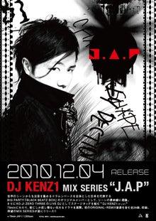 $DJ KENZ1 オフィシャルブログ
