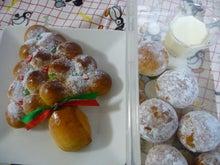 「ひろんぐー」の つぶやき @名古屋-手作りパン
