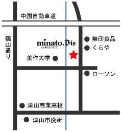 minato、Bisの場所