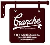 フラワースペース&カフェ ブランシュ・オフィシャルブログ-link