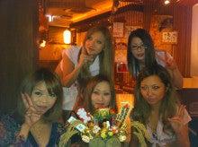 花魁 居酒屋 こまち 新宿三丁目店-IMG_0512.JPG