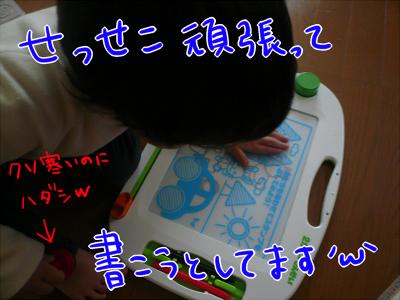 ぐーたら嫁のお怠け絵日記