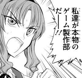 慌てず騒がず漫画感想-manga-008_016