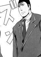 慌てず騒がず漫画感想-manga-008_020