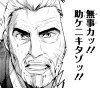 慌てず騒がず漫画感想-manga-008_022
