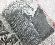 しのけんオフィシャルブログ「しのけんCafe」by Ameba-DVC00208.jpg