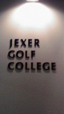 『ゴルフで起業!!』ベンチャー社長の本音-2010111616180002.jpg