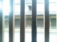 The SPiRiT of YAMATO-101118_1344521.jpg