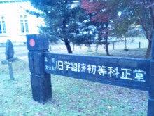 The SPiRiT of YAMATO-101118_1601051.jpg