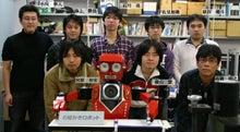 【 ロボットゆうえんち公式ブログ 】-相澤ロボット/お絵かき『りょうくん』