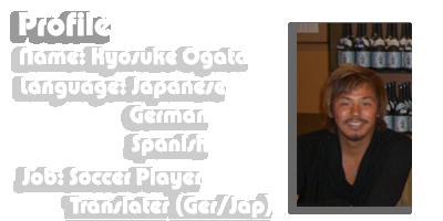 $Kyosuke Ogata のブログ
