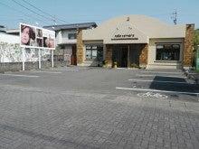 $静岡市駿河区 美容室 アジル TATSU   ブログ