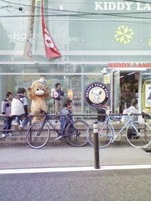 コウとポチとジョジョ『GIORNO GIOIOSO(GIOGIO)』の奇妙な冒険。-20101120130234.jpg