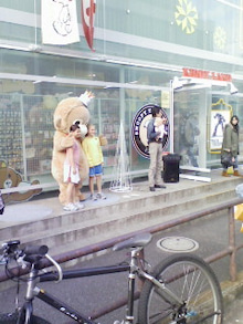 コウとポチとジョジョ『GIORNO GIOIOSO(GIOGIO)』の奇妙な冒険。-20101120130359.jpg