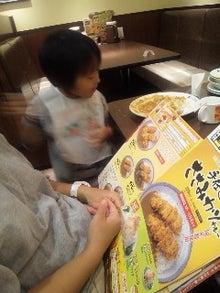 福岡29歳新米ママのブログ。☆・:*:沖縄で子育て*:.☆-101121_191216.jpg