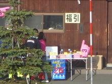 「試される大地北海道」を応援するBlog-ファンフェス